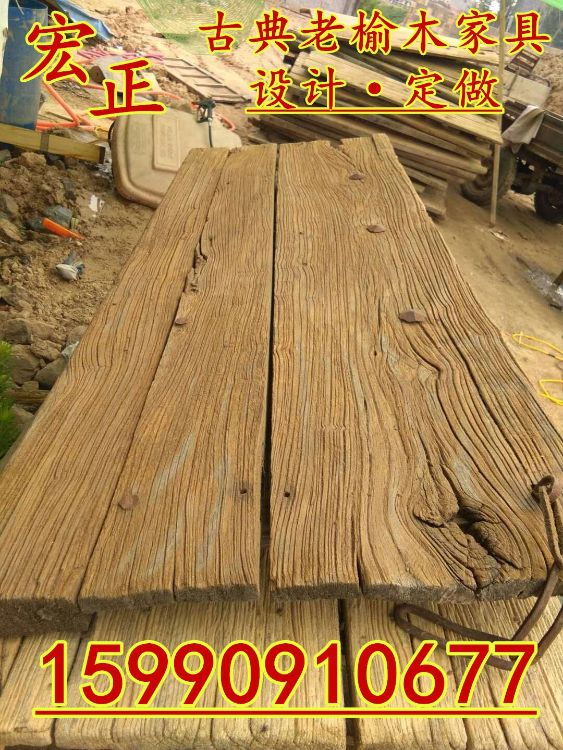现货供应老榆木门板 老榆木板材 实木板 旧门板 老榆木仿古家具