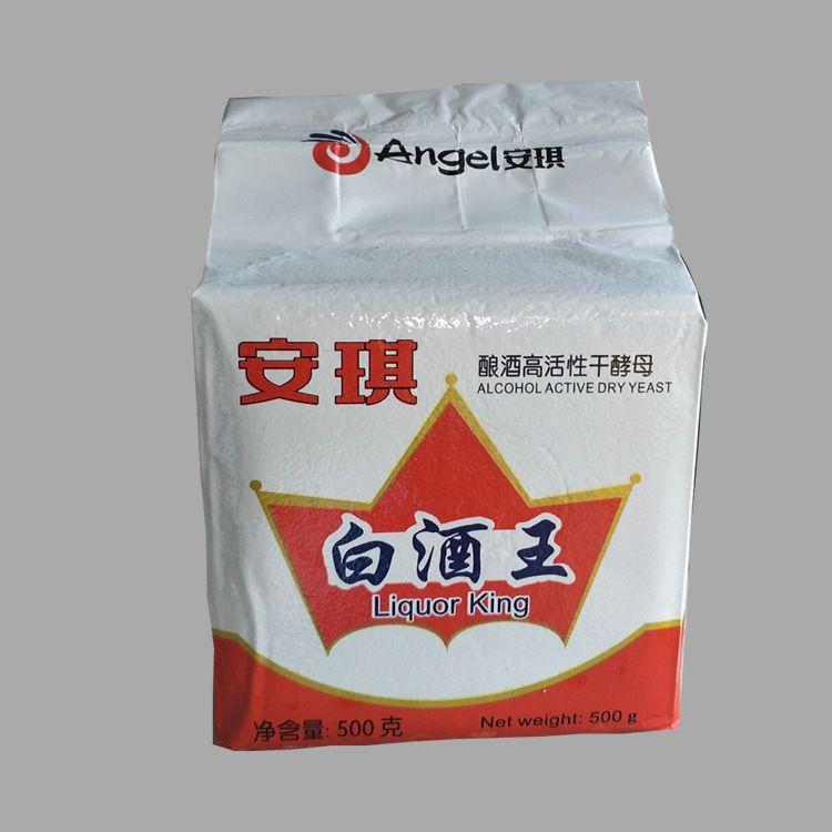 安琪白酒王 酿酒高活性干酵母 酿酒专用酒曲 酿酒酵母 500g*20箱