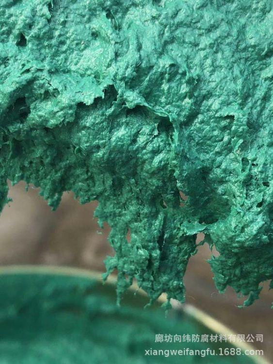 玻璃鳞片胶泥 玻璃鳞片胶泥生产厂家 乙烯基玻璃鳞片胶泥现货出售