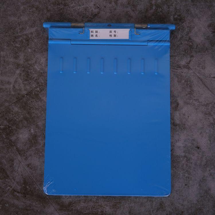 厂家直销医用ABS病历夹 酒店便携式塑料文件夹 多功能文件夹