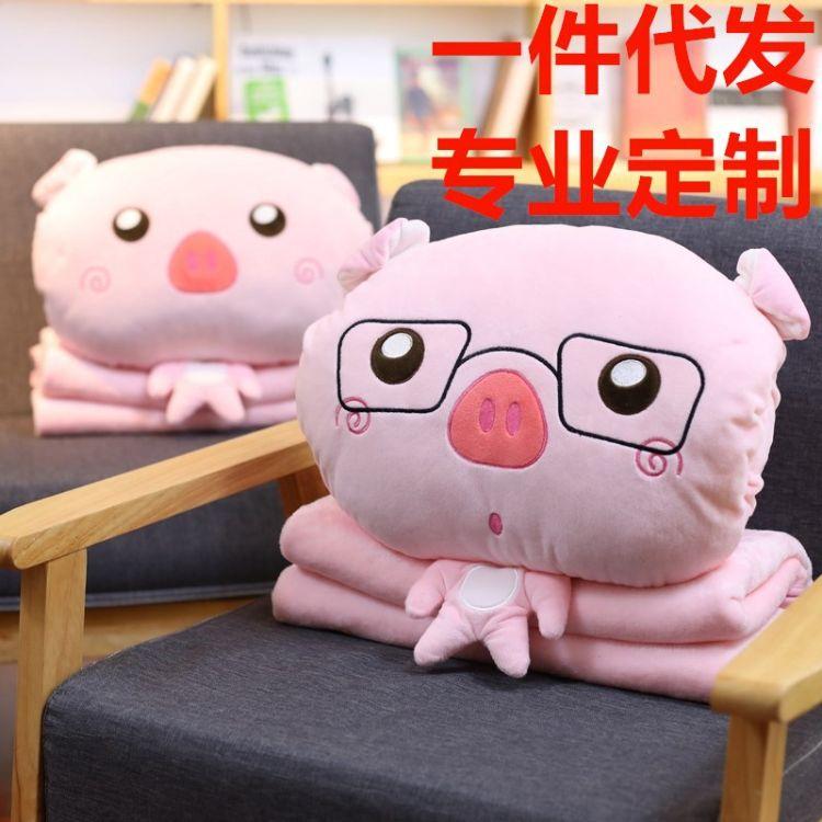 猪年吉祥物可爱小猪抱枕毯三合一空调毯毛绒玩具表情猪布娃娃玩偶