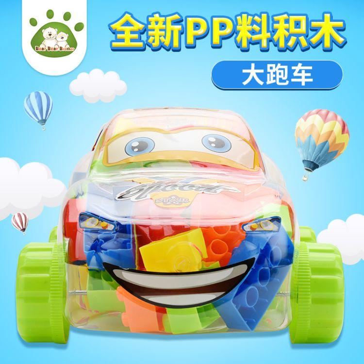 启蒙早教小颗粒积木儿童玩具开发创意智力玩具拼插拼装儿童积木