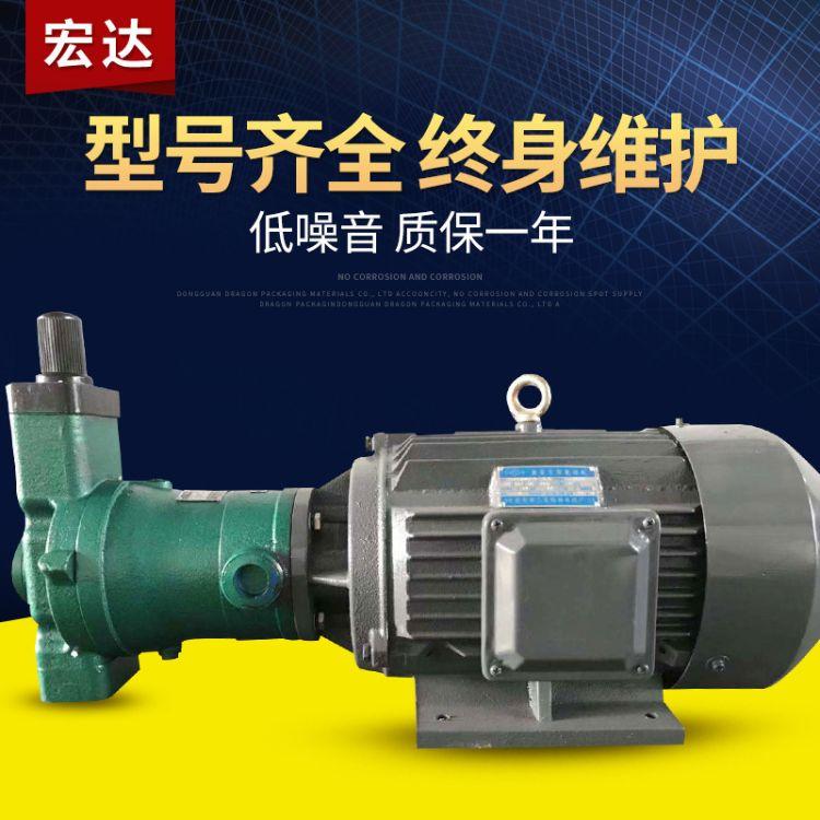 CY-Y系列油泵电机组 低噪音液压马达 高压油泵电机组厂家