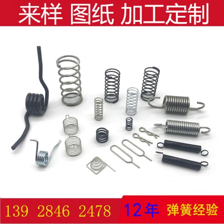深圳五金弹簧 压簧 压缩弹簧 压力弹簧 设计 研发 免费打样