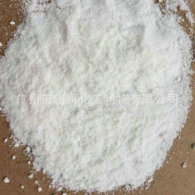 供应三苯基氧膦 高纯质三苯基氧膦 阻燃三苯基氧膦