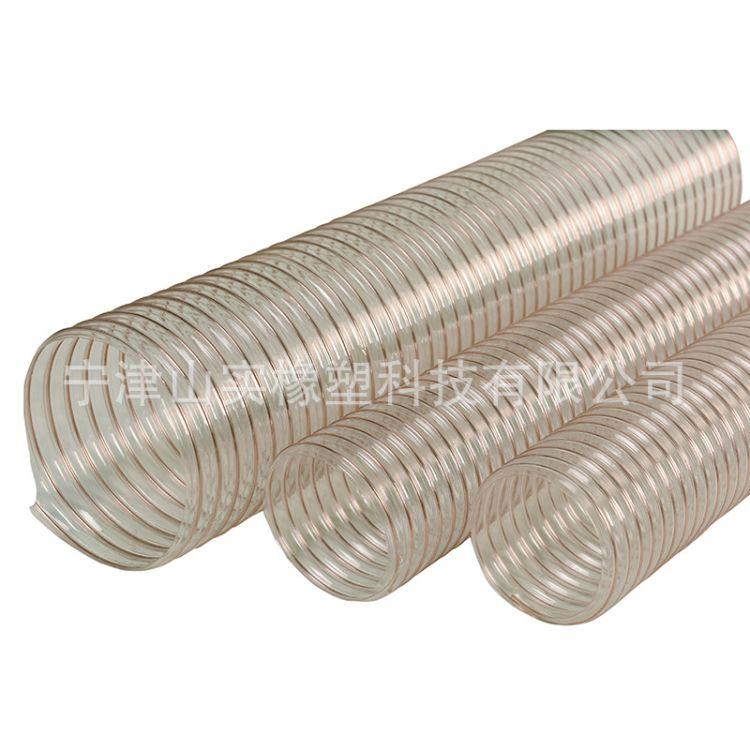 抗冻东北200*0.9mm抽炕灰钢丝管 耐磨抗冻pu钢丝胶管 直径8寸风管