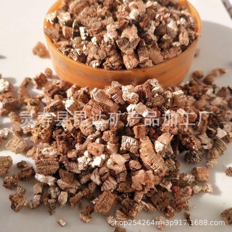 蛭石厂家批发 园艺蛭石1-3mm 孵化用蛭石颗粒 保温蛭石 育苗蛭石