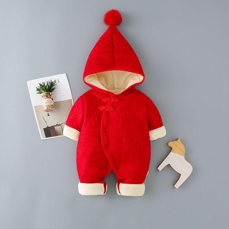 宝宝连体衣爬爬服婴儿冬保暖加棉婴儿哈衣婴儿服装婴儿满月红衣服