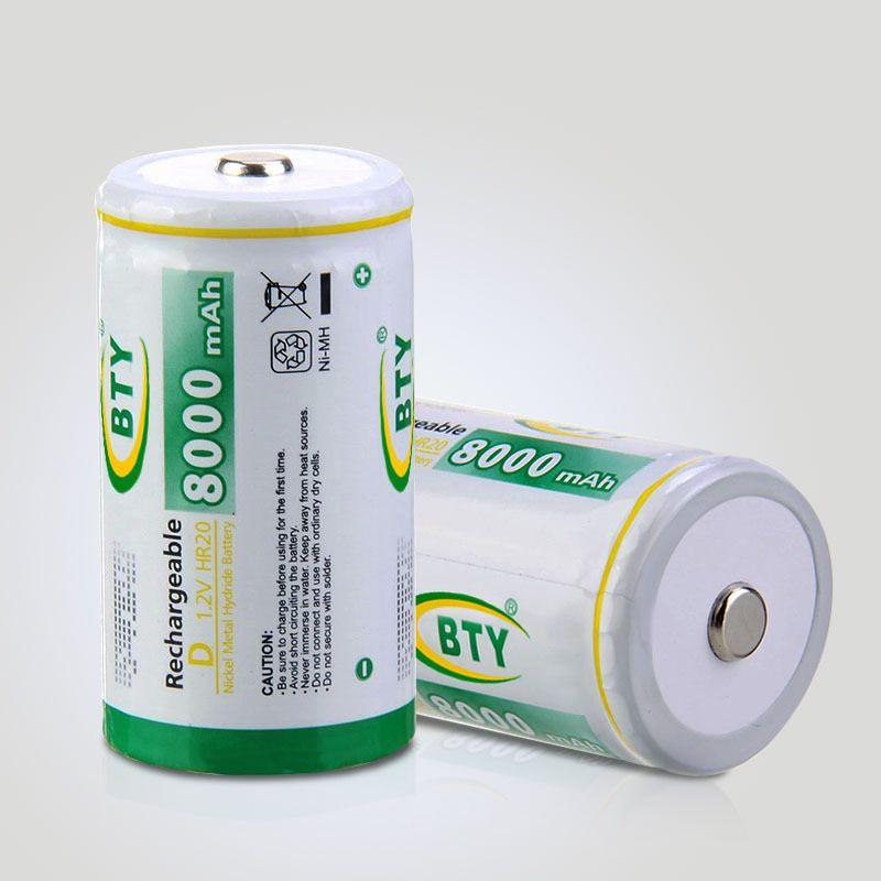 厂家直销 BTY1号2号D/C型充电电池 燃气灶热水器电动工具玩具电池