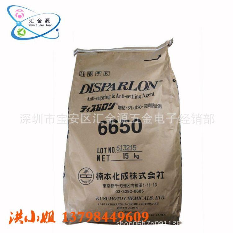 日本帝司巴隆防沉剂・触变剂6650涂料专用油性uv防沉触变剂增稠剂