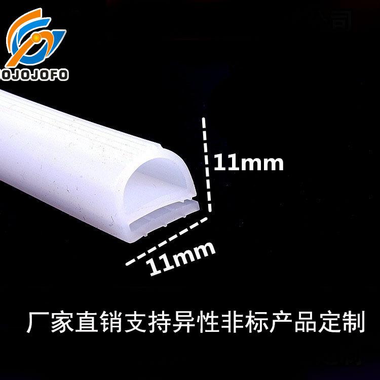 供应 耐高温硅胶密封条 e字硅胶条 E型条e型条 硅橡胶蒸箱密封条