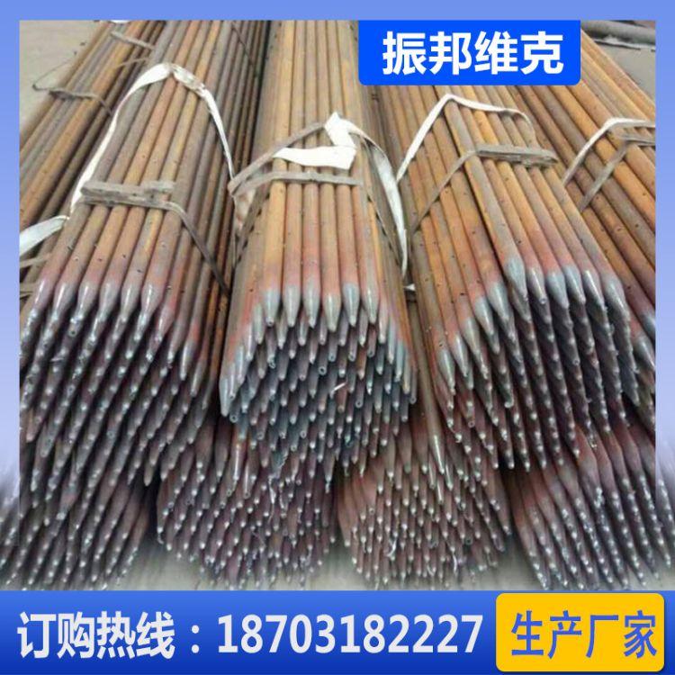注浆导管 钢花管 专业生产钢花管 注浆钢花管 注浆导管厂家