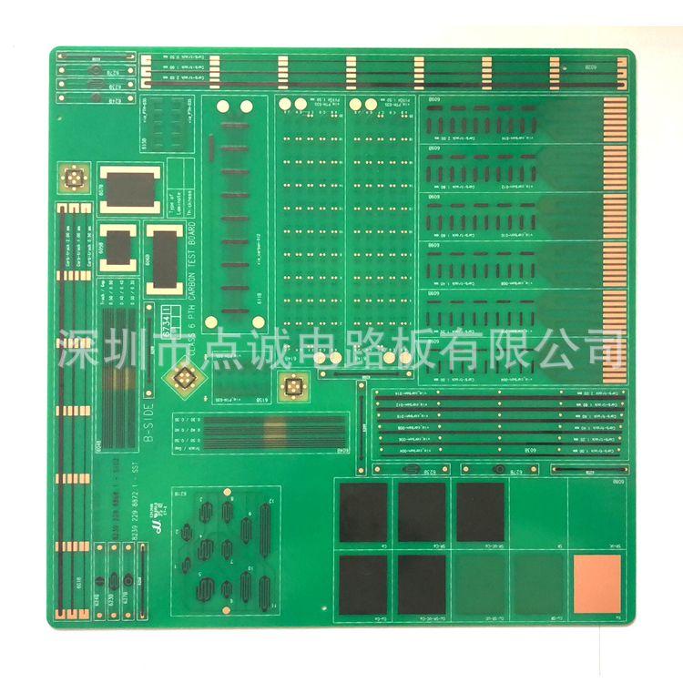 厂家生产HDI半孔PCB 核心板 5G模块 埋容埋阻多层电路板打样批量