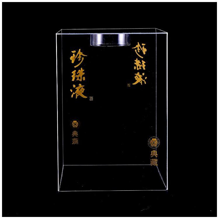 批发供应 定做亚克力盒子 亚克力酒盒 有机玻璃陈列盒 烫金盒