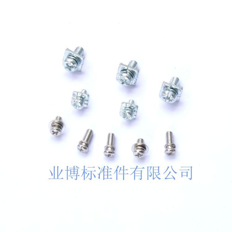 【厂家直供】三组合螺丝  各种规格三组合螺丝单组合螺丝  规格齐