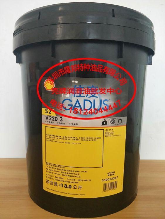 【正品】壳牌爱万利EP3极压锂基脂Shell Alvania EP3号通用黄油
