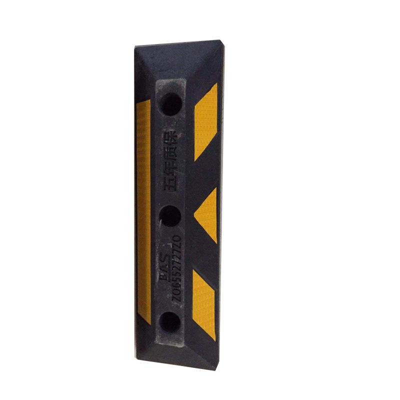 大货车橡胶车轮定位器 橡胶挡车器黑色定位器 小区黑色定位器定制