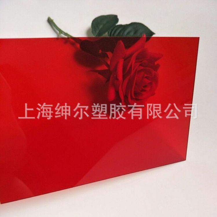 红色透明pc板 10mm抗冲击透明PC耐力板15mm透明PC板 抗紫外线pc板