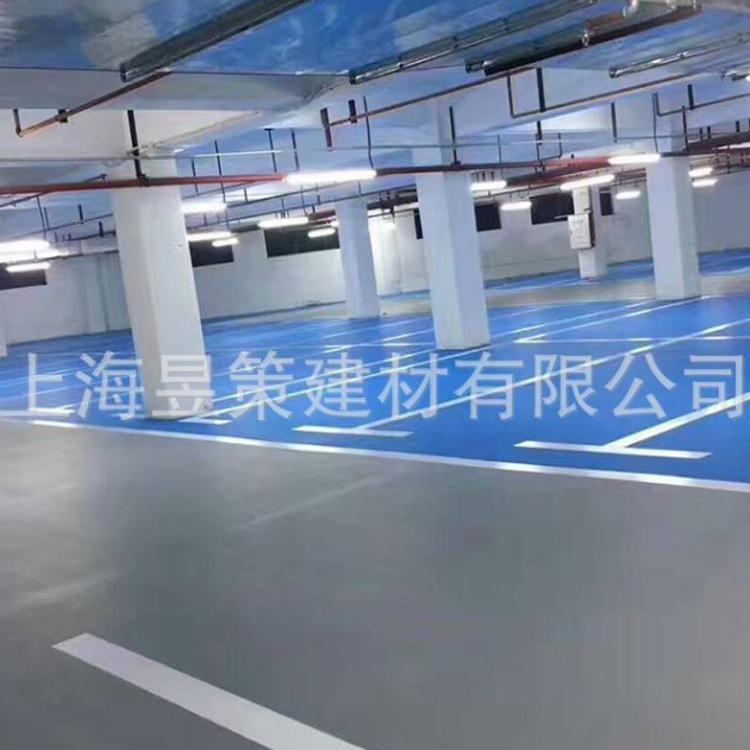 供应环氧树脂地平 环氧树脂沙浆地坪 环氧树脂沙浆地板材料销售