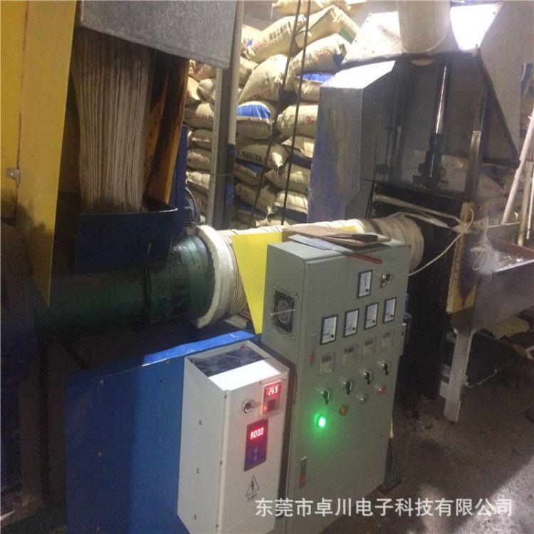直销pp颗粒造粒机电磁加热器 塑料造粒机 泡沫造粒机电磁加热器
