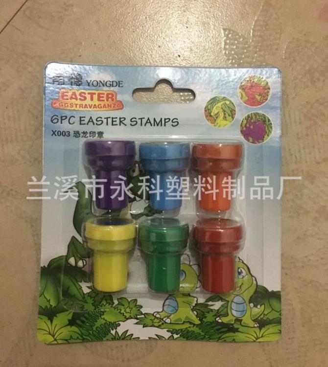 5吸卡套装 玩具儿童印章 全环保塑料卡通印章 定制复活节