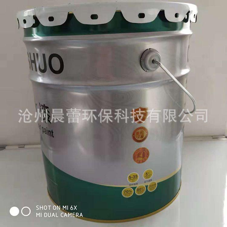 厂家直供水性醇酸漆 醇酸防腐漆 水性工业醇酸漆 水性防锈漆