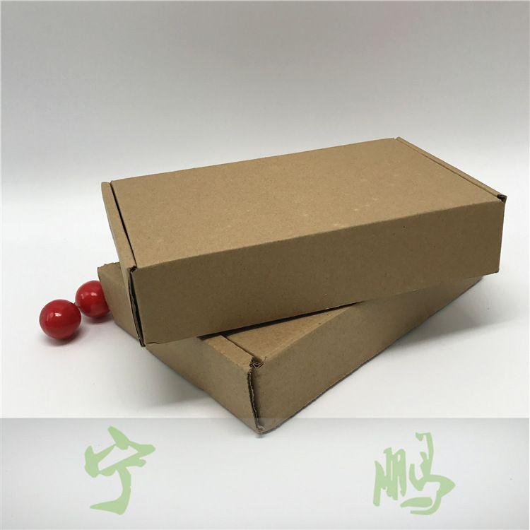 白色瓦楞包裝盒 飛機盒紙盒定做 飾品盒 正方形小白盒子 折疊紙盒