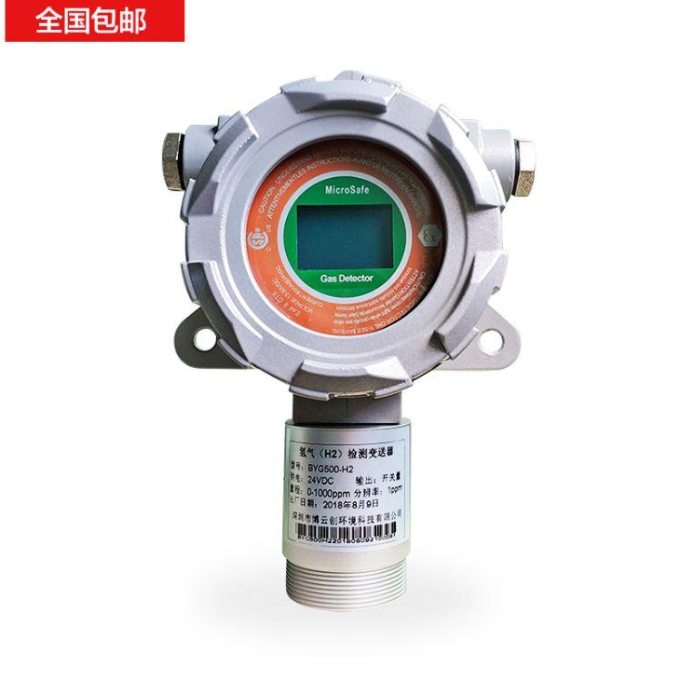 固定式二氧化氮检测仪 氮氧化物浓度测监仪