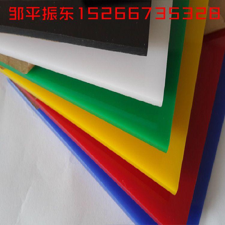 厂家直销亚克力板材彩色 彩色亚克力制品 可切割彩色亚克力板材