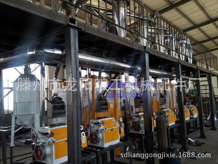 玉米深加工成套设备 玉米制糁制粉成套设备 玉米面加工设备