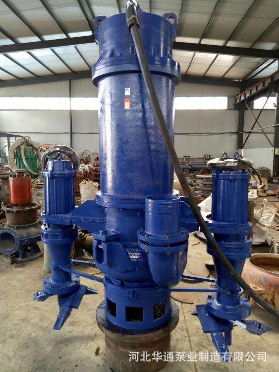 污水排放 潜水排污泵  潜污泵WQ型污水泵 5.5KW