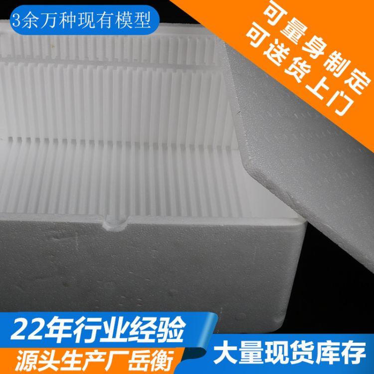 广州泡沫生产厂家 批发防水防震触摸屏泡沫箱 保丽龙泡沫盒定做