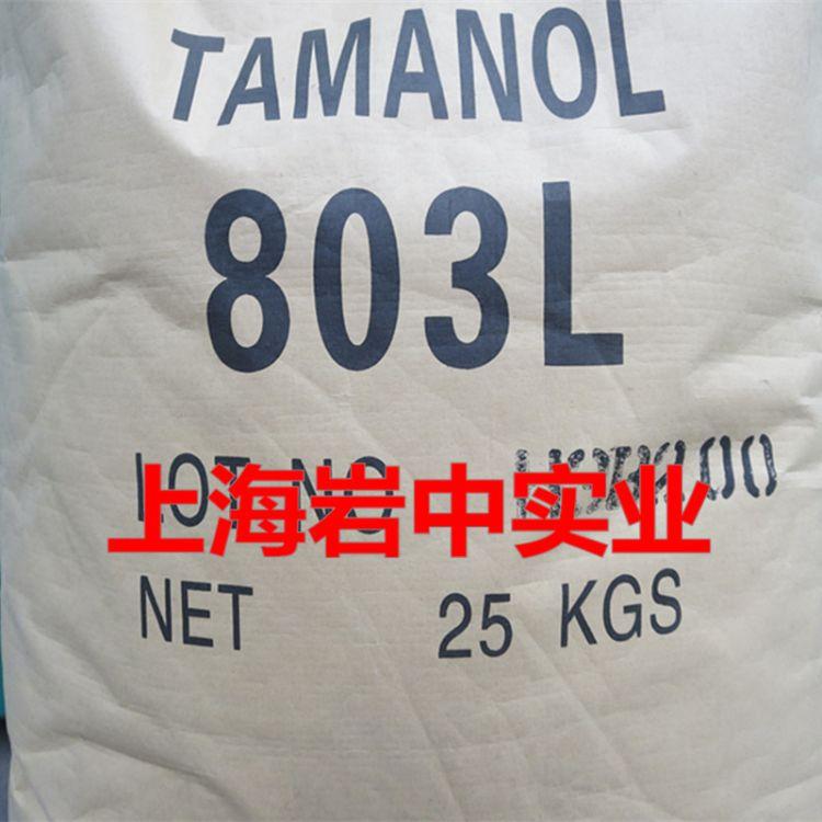 厂家供应荒川803L萜烯酚醛树脂