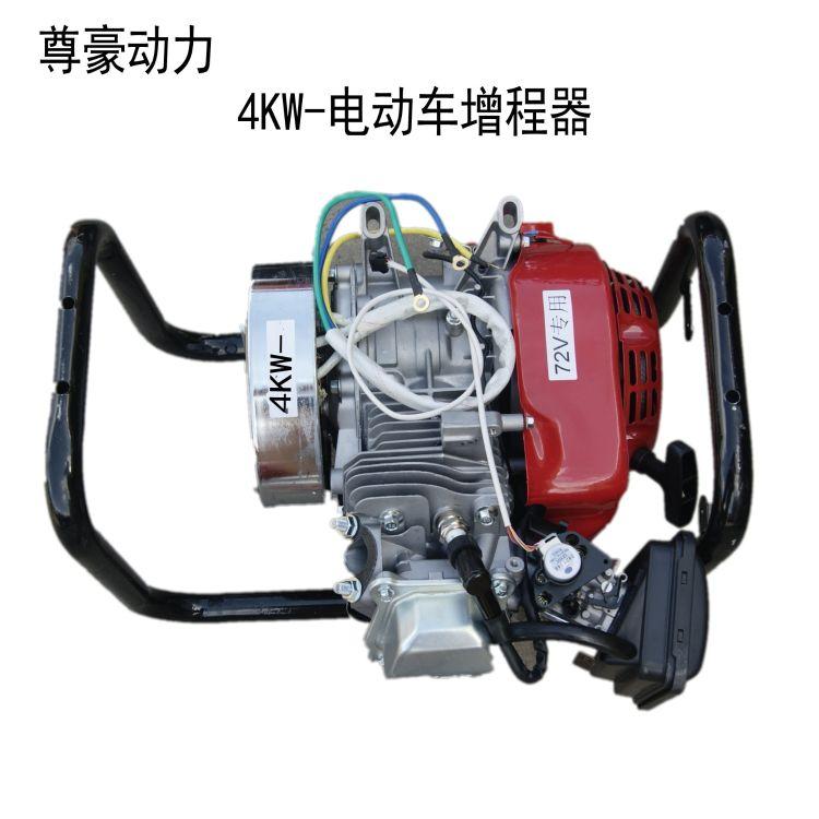 4kw电动车内置车载增程器 汽油发电机 自动智能增程发电机4kw