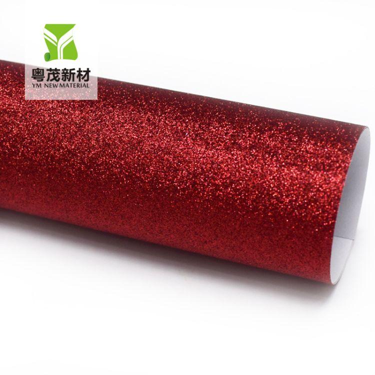 细砂金葱纸定制红色葱粉纸 笔记本封面包装纸 手工DIY闪粉卡纸