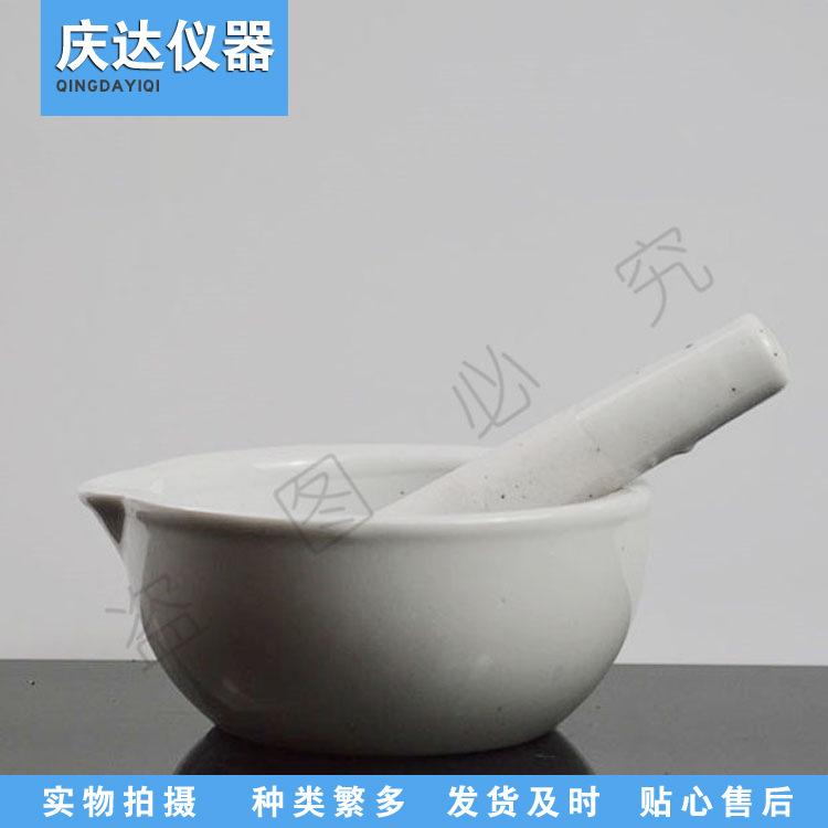 陶瓷研钵60mm厂家直销高强度瓷质捣药罐乳钵大号研药碗实验研磨