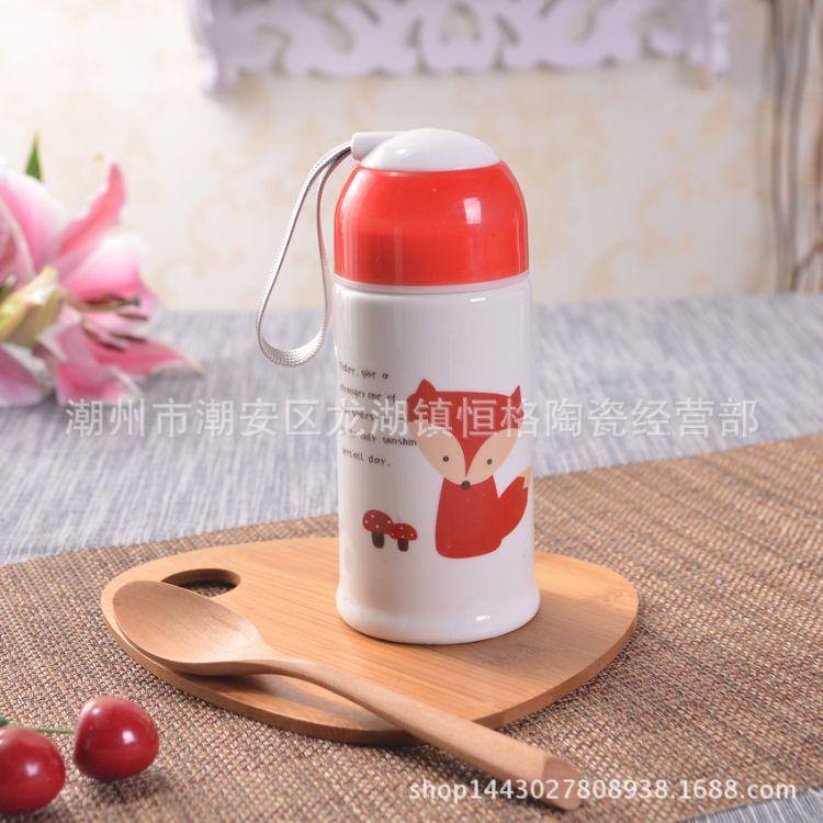 卡通动物图案陶瓷瓶随手杯陶瓷杯马克杯学生喝水杯可加印logo