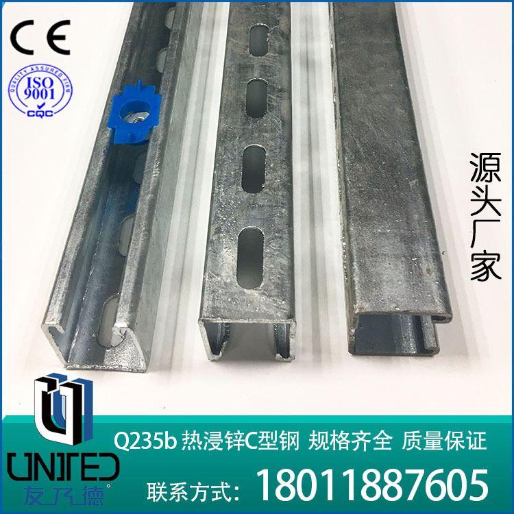 成品支架 成品支吊架 管廊支架 抗震支架 Q235B热镀锌U型钢