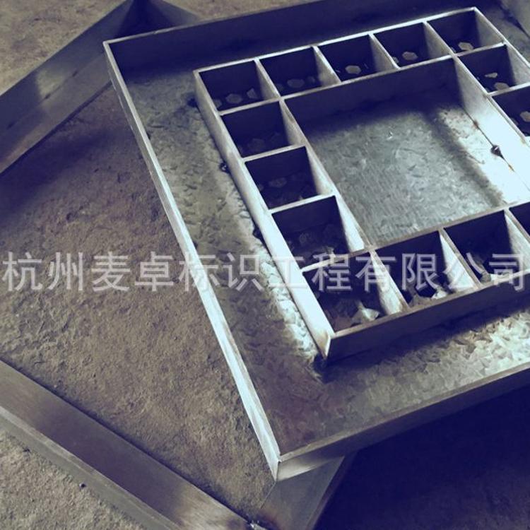 不锈钢井盖污水雨水井盖装饰窨井盖厂家定做电力井盖园林井盖定做