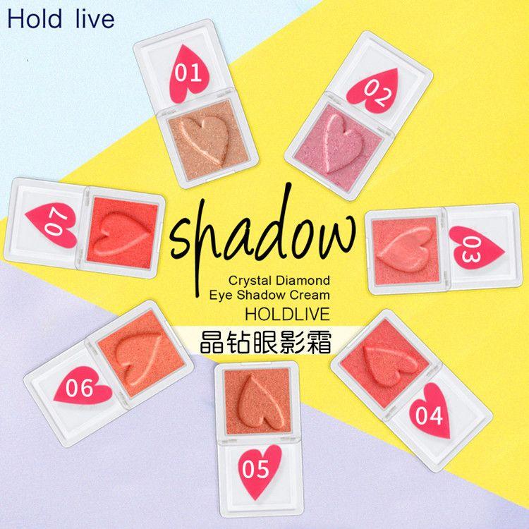 hold live 晶钻眼影霜单色眼影人鱼姬色闪亮珠光眼影膏湿粉hl085
