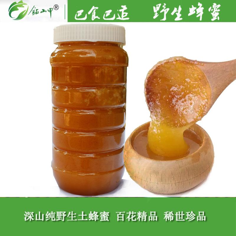 巴食巴适土蜂蜜野生1000g瓶装直销蜂产品百花蜂蜜土特产批发