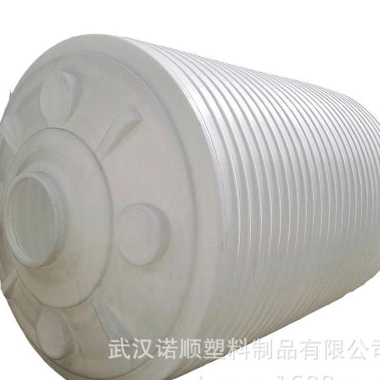 湖北15吨污水工程储存水箱 15立方PE塑料桶 垃圾渗滤液储存罐价格