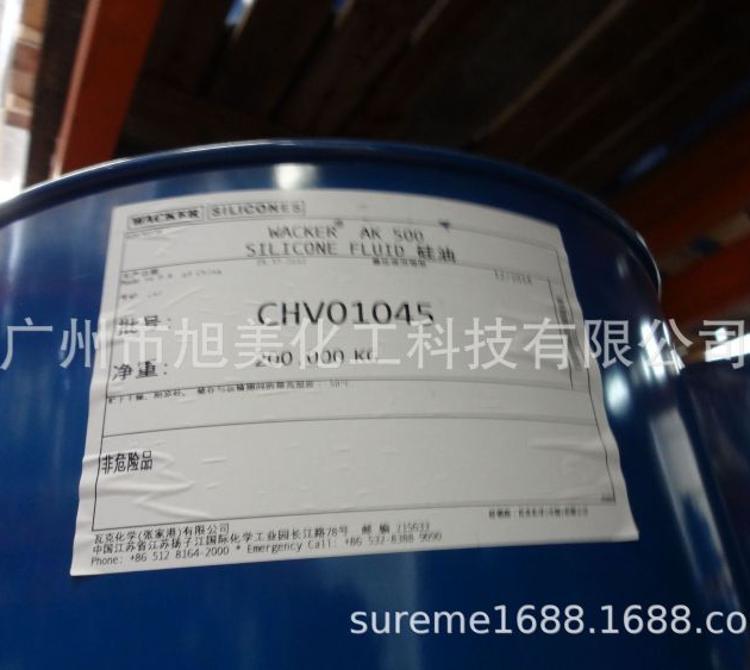 AK500二甲基硅油 润滑二甲基硅油 道康宁二甲基硅油
