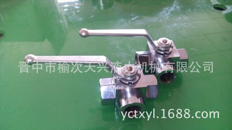 BK3-15L三通高压球阀
