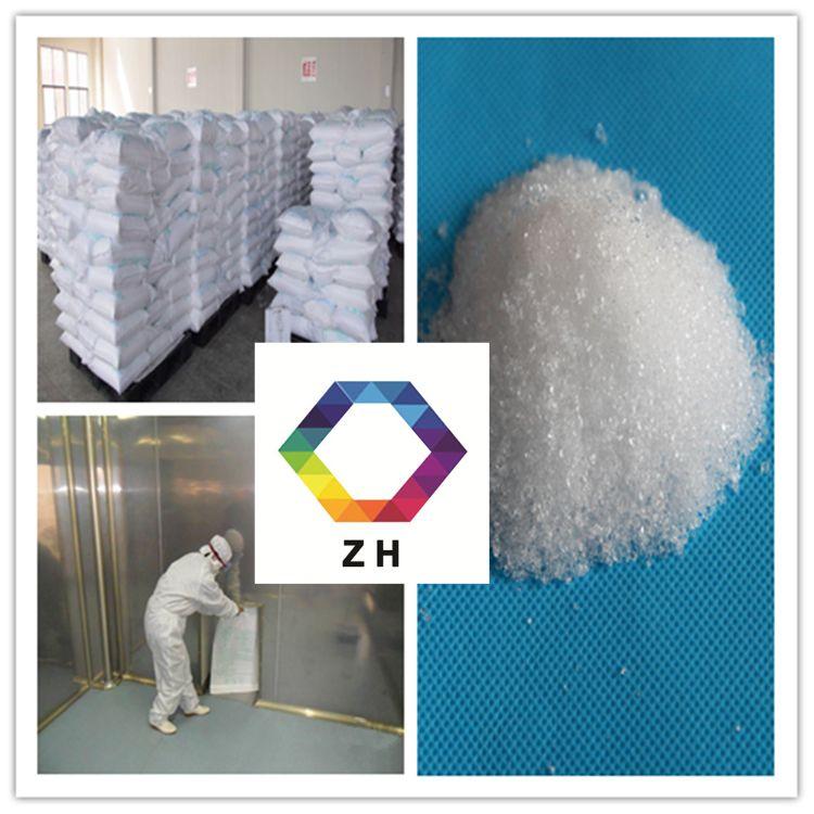 供应食品级柠檬酸钠 营养强化剂