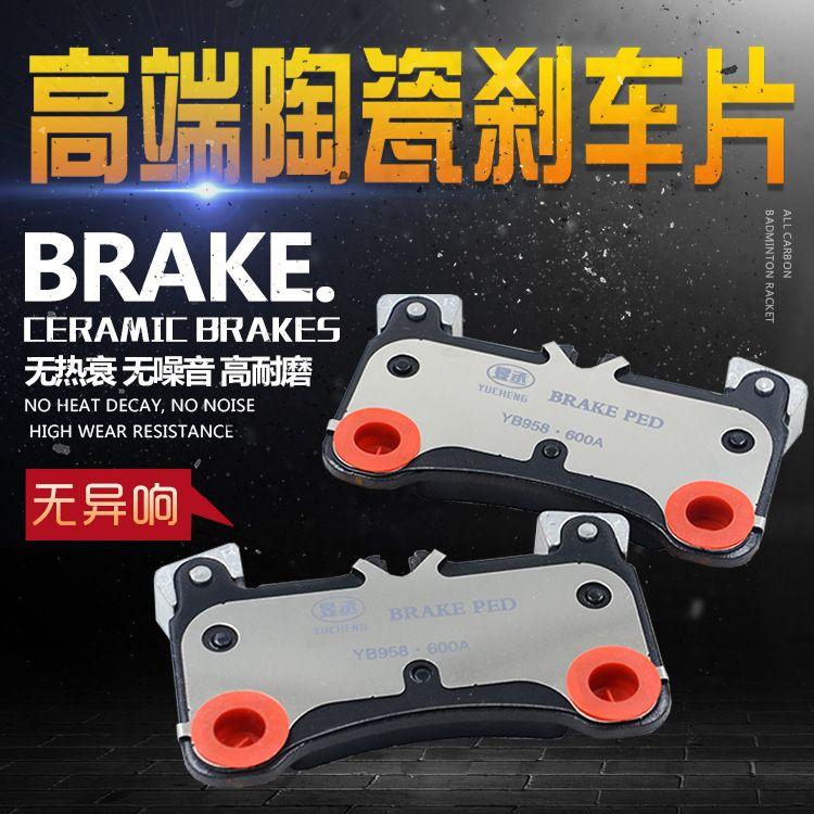 仅适用于大众奥迪途锐前汽车刹车片摩擦片汽配零件 汽车配件