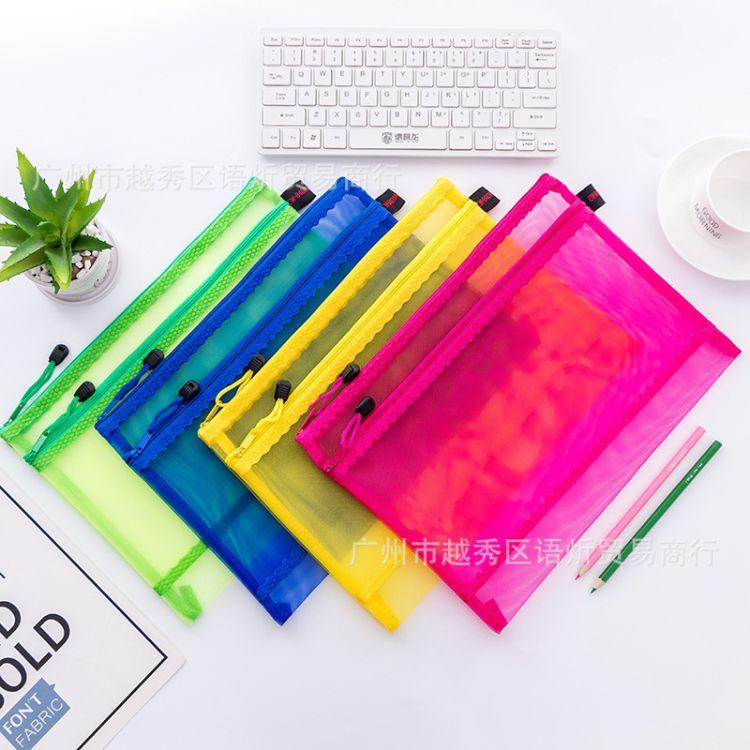 B5透气丝网双层文件袋 透明文件袋尼龙网格袋日韩新款资料文具袋
