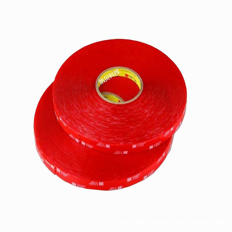 优质供应,3M泡棉双面胶,3m9080HL双面胶带 3M双面胶