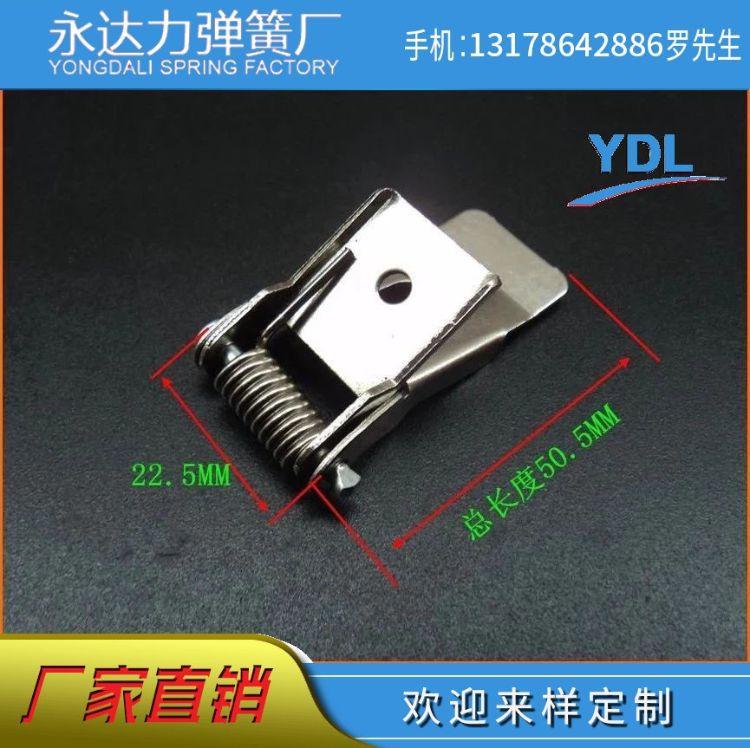 广东中山永达力弹簧厂 筒灯弹簧灯具弹簧扣弹簧卡扣