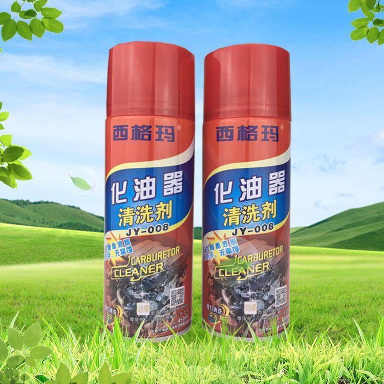 化油器清洗剂 发动机清洗剂 积炭油泥节气门清洗剂 油污清洗剂